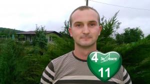 Виктор Дангъров