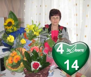 Валентина Симеонова