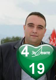 Теодор Гарев