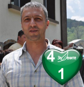 Емил Крумов